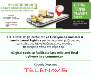 2ND E-COMMERCE & OMNI- CHANNEL LOGISTICS CONFERENCE