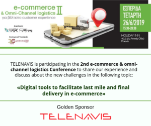 E-Commerce & Omni-Channel Logistics II
